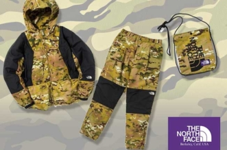 the north face purple label collection camouflage