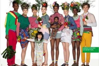 Campagne Benetton Femme Homme Enfant Ete 2018
