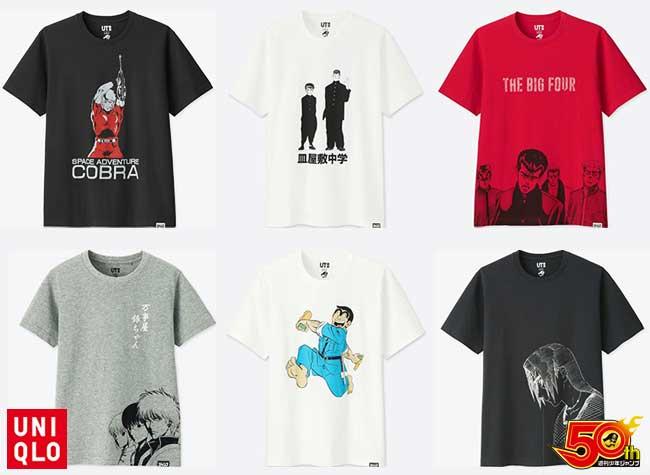 uniqlo weekly shonen jump t-shirts manga, Personnages de Manga sur les T-Shirts Uniqlo cet Ete