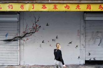 Street Art Pejac Chinatown NYC