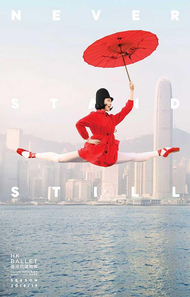 hong kong ballet campagne pub 2018 2019 1 - Le Hong Kong Ballet dans une Campagne Pétillante de Créativité