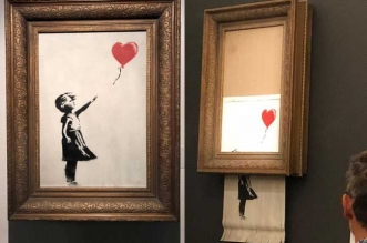 banksy fille ballons auto destruction tableau sothebys