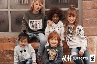 hm wwf collection durable enfants