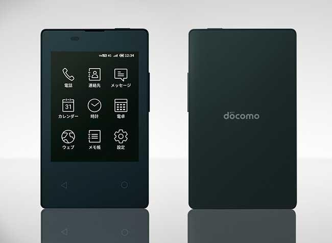 kyocera ky 01l mini micro smartphone 4g japon 3 - Ceci n'est pas une Carte Bancaire mais un Smartphone 4G