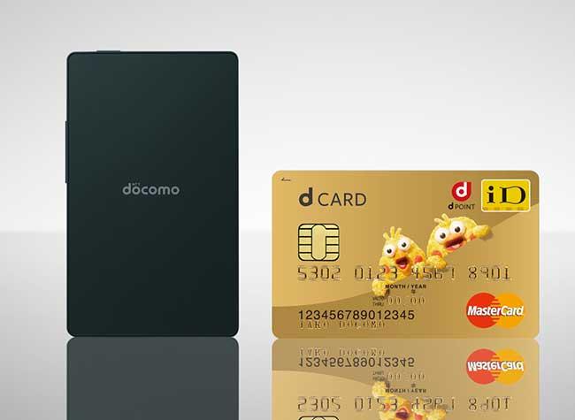 kyocera ky 01l mini micro smartphone 4g japon 5 - Ceci n'est pas une Carte Bancaire mais un Smartphone 4G