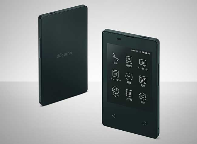 kyocera ky 01l mini micro smartphone 4g japon 6 - Ceci n'est pas une Carte Bancaire mais un Smartphone 4G