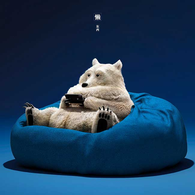 lazy things illustrations guodong zhao animaux jeux video 1 - Amusantes Illustrations d'Animaux Accros aux Jeux Video