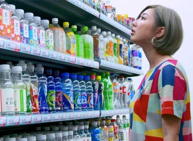xu zhena installation art xuzhen supermarket supermarche