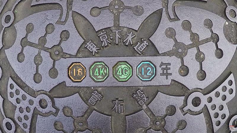 festival salon plaque egout fonte japon street art 5 - Salon des Plaques d'Égout un Art Venu du Japon
