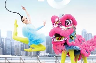 danseurs hong kong ballet rues campagne 1 331x219 - Danseurs de Ballet aux Couleurs Vives dans les Rues de Hong Kong