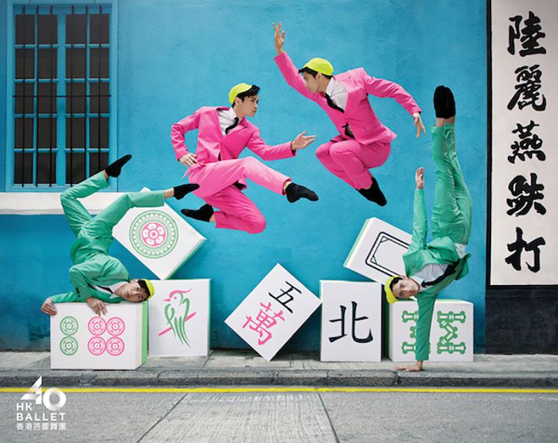 Hong Kong Ballet, Danseurs de Ballet aux Couleurs Vives dans les Rues de Hong Kong