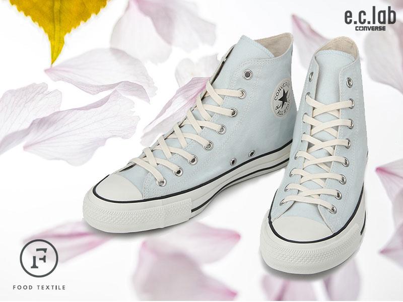 Converse sakura, Baskets Converse Sakura en Fleurs de Cerisiers