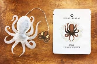 ocean teabag sachets the animaux 1 331x219 - Sachets de Thé en Créatures des Mers Réalistes