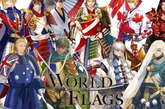 personnages jap animes pays jo 2020 12 331x219 - Pays Participants aux JO 2020 de Tokyo en Personnages d'Animes
