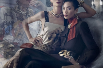 campagne zara femme hiver 2019 2020 02 331x219 - L'Hiver sera Chic et Graphique pour la Femme Zara (video)