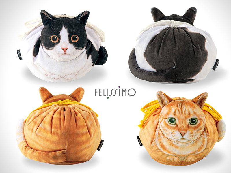 sacs chats, Ces Chats Assis au Regard Impassible sont des Sacs à Main