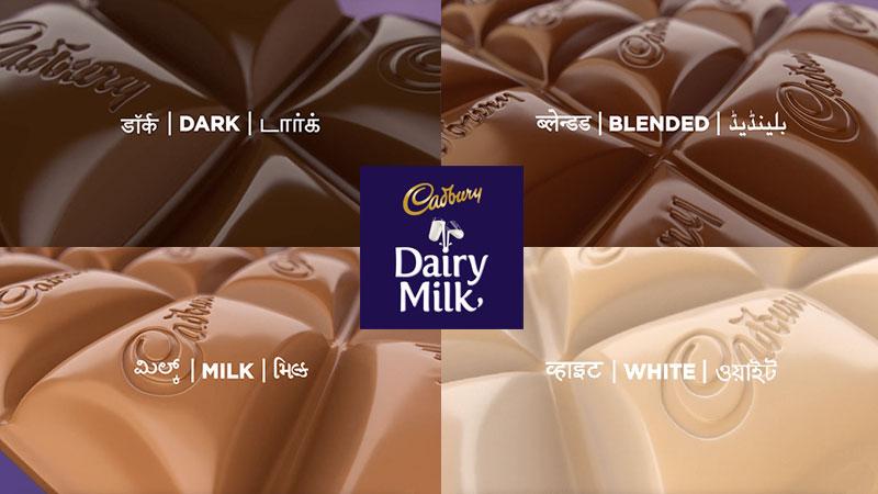 Cadbury Unity Chocolats, Cadbury Unity, la Tablette 4 Chocolats qui Fait Polémique