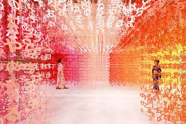 universe of words installation emmanuelle art moureaux 05 600x400 - Universe of Words, Installation d'Art par Emmanuelle Moureaux à Tokyo