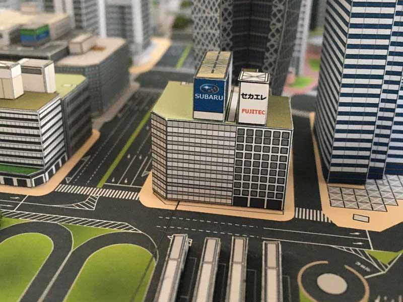 Shinjuku Toshi, Maquette en Papier de Shinjuku à Tokyo par Toshi (video)