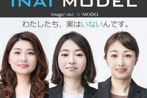 INAI Model, INAI Model, l'Agence de Mannequins Virtuels Générés par AI