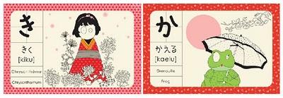 , Madame Mo : Petite Leçon de Japonais