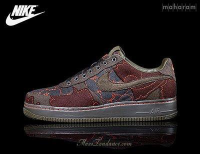 Nike Maharam 2009 Hella Air 1 Force x by Jongerius dxsQtChrB