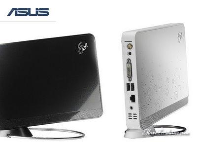 f8a32cc37f1ca3304ca2916d0c1f1dbf - Asus Eee Box : PC Compact et Minimaliste